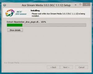Ace Stream4
